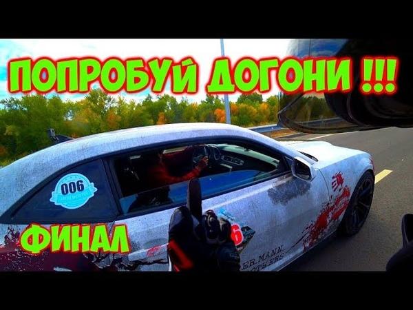 YAMAHA R1 vs CAMARO - финал! | Машина против мотоцикла - кто кого?