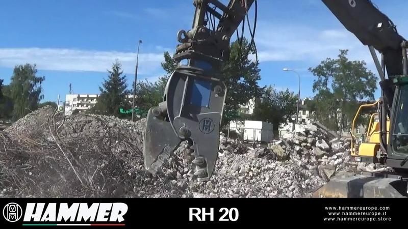 Hammer RH 20: вращающийся крашер дробилка