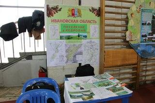 Стенд Ивановской области поселения Кедровое