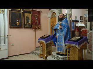 Проповедь в субботу первой недели великого поста. Великомученик Феодор Тирон. 16.03.2019