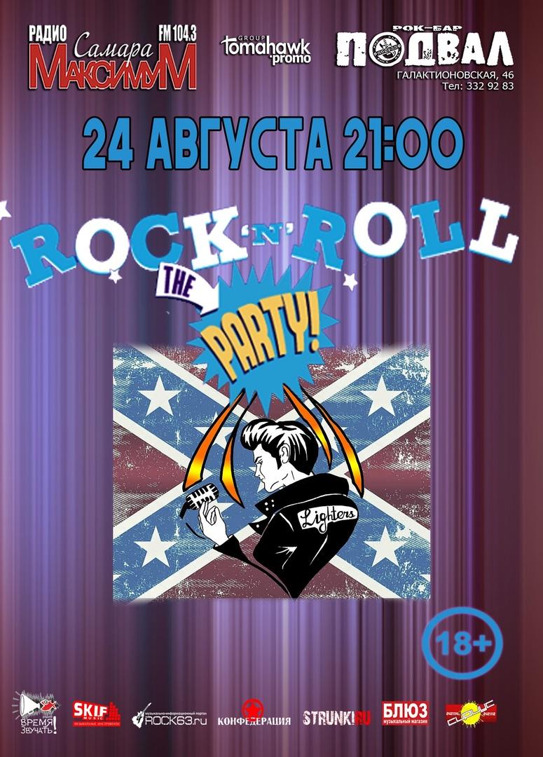 Афиша Самара Rock n Roll party/СТИЛЯГИ/24.08/рок-бар Подвал