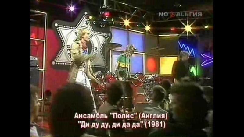 1967 - 1984 ТВ ФРГ