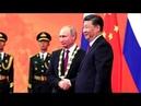 ✓ Путин подарил Си Цзиньпину русскую баню из 200-летнего сибирского кедра