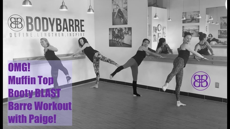 O...M...G Muffin-Top BOOTY BLAST BARRE Workout with PAIGE!
