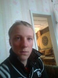 Виталий Струнин, 14 июня 1994, Уфа, id195462013
