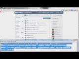 PHP коды [Вконтакте] (Быстрые переходы в профиле через ссылки)
