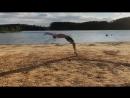 Vadim Izvekov - Sun Acrobatics
