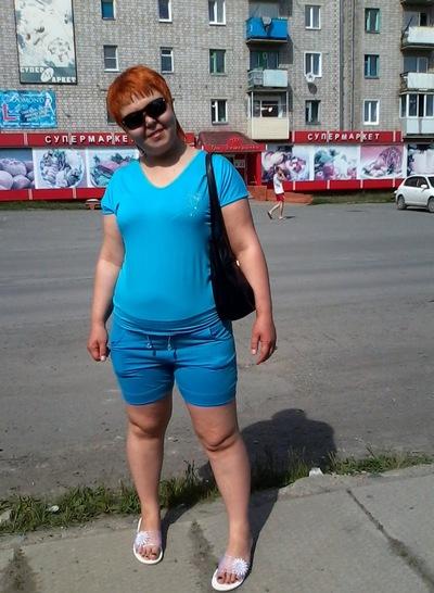 Софья Емельянова, 16 января 1984, Абаза, id199368241