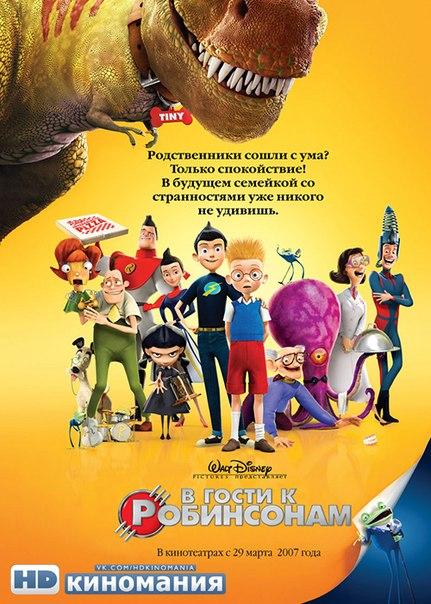 смотреть фильм няньки онлайн 2012 няньки: