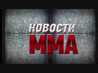 ПОЛНЫЙ ОТВЕТ ХАБИБА РЭПЕРУ 50 CENT! 2 000 000 ДОЛЛАРОВ ЗА УХОД ИЗ UFC