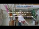 180731 Тизер японского клипа Shine