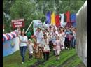 МОЯ СТОРОНКА к 90 ЛЕТИЮ Похвистневского района