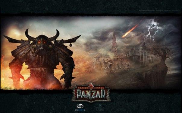 Panzar!