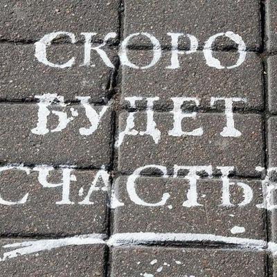 Маша Магаремова, 22 октября 1989, Санкт-Петербург, id228418562