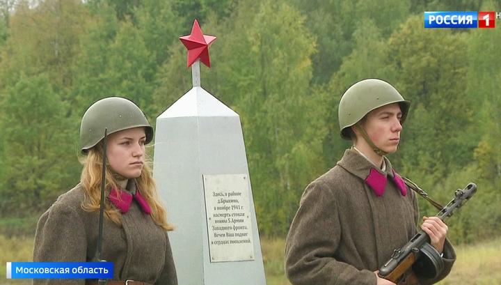 Вести.Ru: В Подмосковье появился памятник сожженной деревне