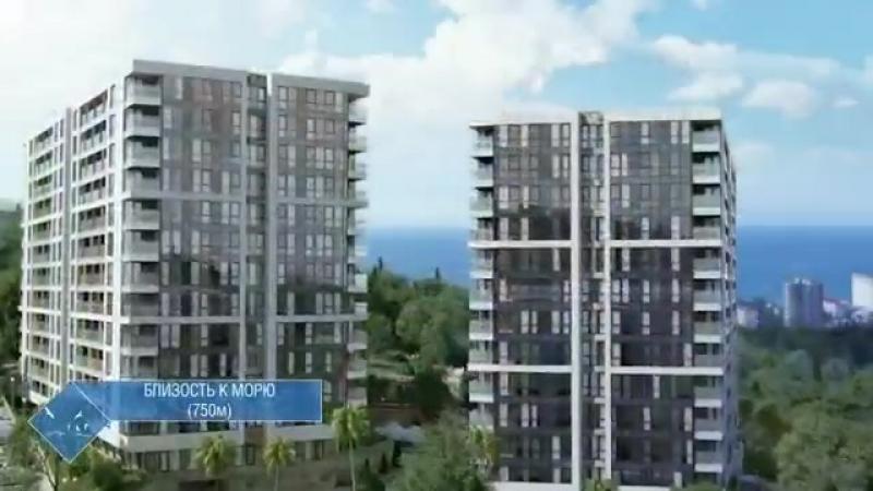 ЖК СОКОЛ элитные квартиры в Сочи. KADEIRO недвижимость