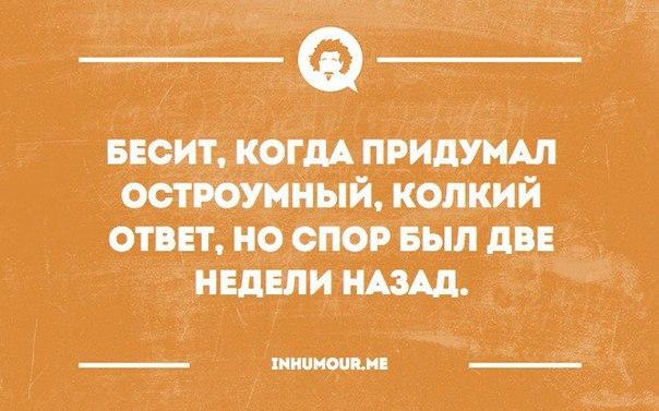 https://pp.vk.me/c543108/v543108554/16c76/Ok2KopYrq8Q.jpg