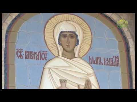 Святая Мария Магдалина. И Никита Хрущев.