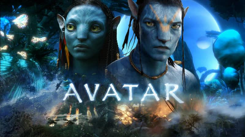 Аватар (Жанр: Боевик, приключения, фантастика)