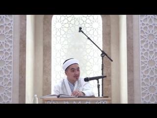 Рамазан уағыздары: