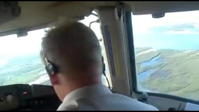 B757 SYL посадка с отказом гидравлики