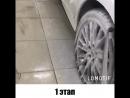 Avto kub 2 х фазная мойка