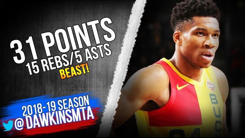 Giannis Antetokounmpo Full Highlights 2019.01.21 Bucks vs Mavs - 31-15-5!   FreeDawkins