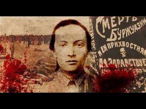 Женщина Палач Расстрел белых офицеров в Крыму Товарищ Роза по кличке Демон