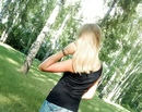 Карина Чернякова фото #15