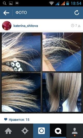 полировка волос в екатеринбурге, hg polishen полировщик, стрижка секущихся кончиков, бразильское кератиновое выпрямление волос, brazilian blowout, cadiveu, agi max, boost up, прикорневой объем бустап в екатеринбурге