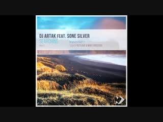 Dj Artak feat. Sone Silver - Searching (VetLove Mike Drozdov Remix)