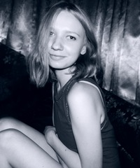 Дарья Губарь