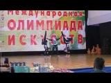 Трио Саша, Маша и Юля. Чемпионат России 2014г. акробатический танец. 4 место. Юниоры