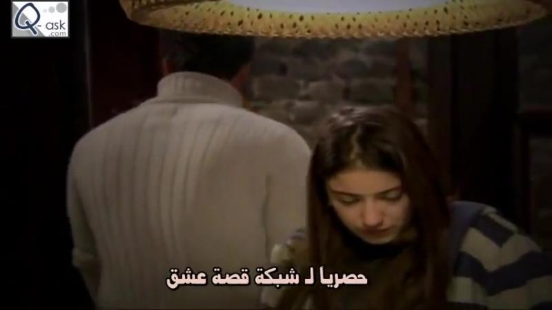 Песента на Емир И Фериа Eylem Aktash - Beni Unutma (480p).mp4