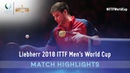 Dimitrij Ovtcharov vs Timo Boll I 2018 ITTF Men's World Cup Highlights (1/2)