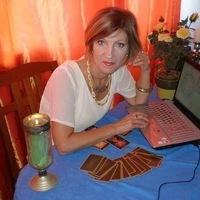 Арина Строгина, 20 декабря , Кемерово, id210893863