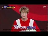 Chan A.C.E on Sixth Sense Hit Show JTBC