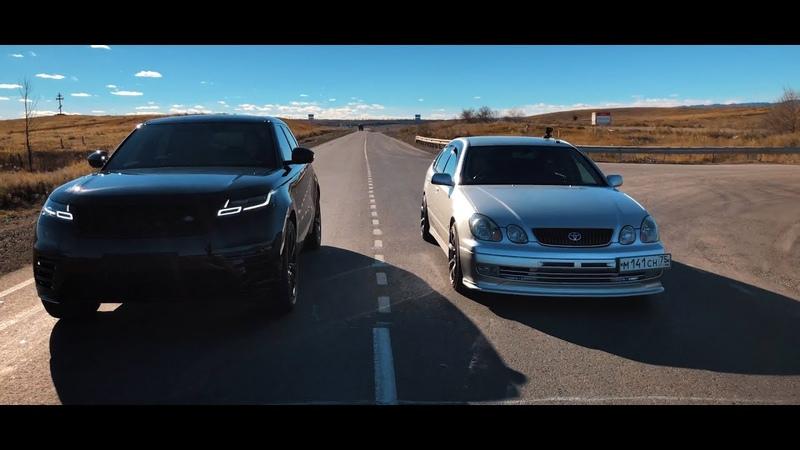 Range Rover VELAR 380 СИЛ против 2JZ-GTE 300 СИЛ