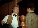 Приключения Шерлока Холмса и доктора Ватсона (1980) 2 серия. Смертельная схватка