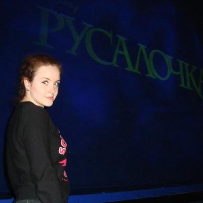Ксения Мелихова, 22 июня , Сыктывкар, id122366775