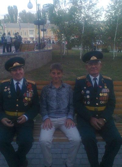 Дмитрий Яхин, 1 февраля , Бердянск, id190564339