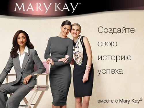 Waterbirdcare контакты. косметика мери кей киев (mary kay),..