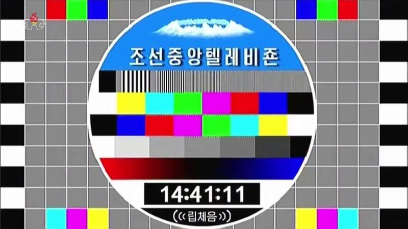 [KCBS online] INTER-KOREAN SUMMIT — 조선중앙텔레비죤 — Korean Central Television STREAM 20.09.107 (2018)