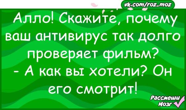 https://pp.vk.me/c7003/v7003441/18771/5ioprjyrfBE.jpg