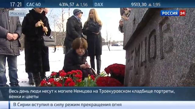 Новости на Россия 24 • Оппозиционеры предпочли центр Москвы могиле Немцова