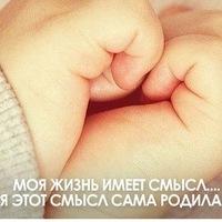Мария Королецкая, 22 сентября , Москва, id51914036