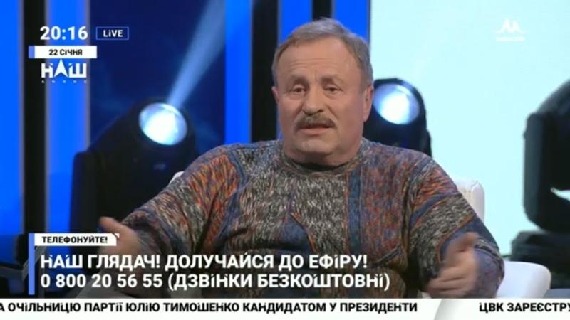 Бистряков Тимошенко не буде боротися з олігархами, бо вона одна з них. Події дня 22.01.19
