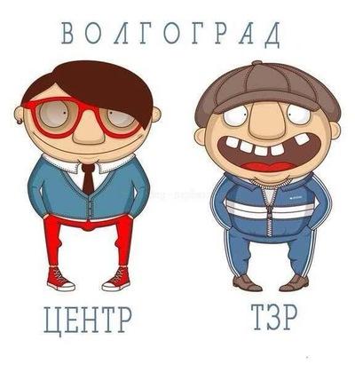 Николай Валяев, 25 февраля , Волгоград, id110929162
