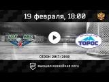 «ЦСК ВВС» Самара -  «Торос» Нефтекамск