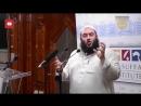 Умар аль Банна - Не испытывайте Аллаха!
